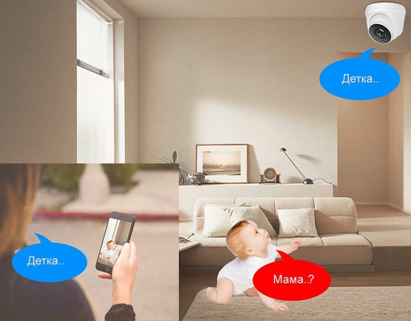 Цифровой Wi-Fi IP комплект видеонаблюдения на 4 камеры со звуком Micam Dome 3044 3Mp