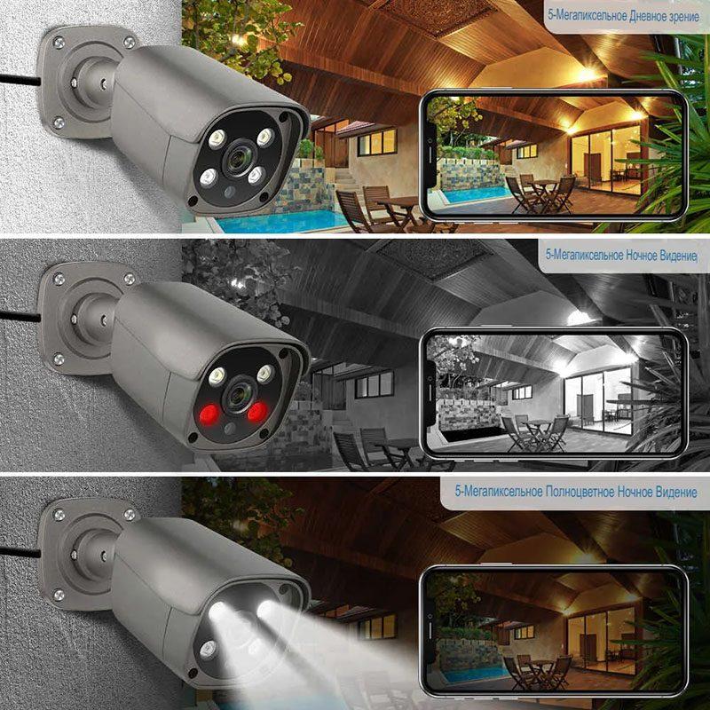 Цифровой IP POE комплект видеонаблюдения на 4 уличные камеры 5Mp со звуком MiCam KIT-5044P
