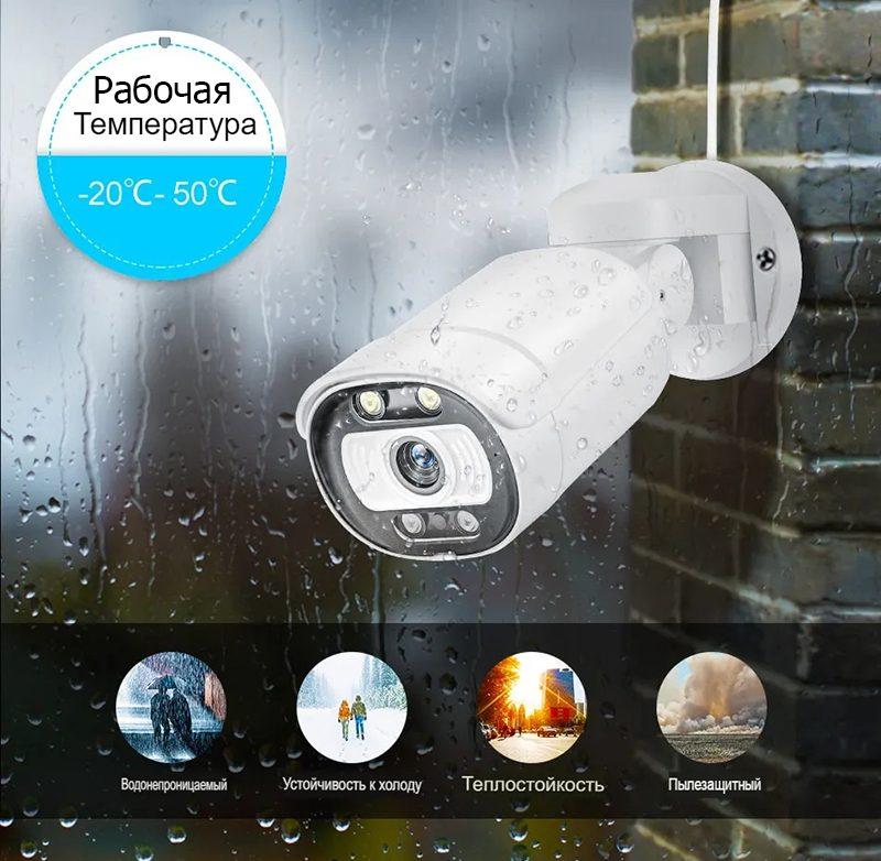 Цифровой комплект IP видеонаблюдения для улицы на 4(8) камеры 5Mp с POE Micam Security 5088P PTZ