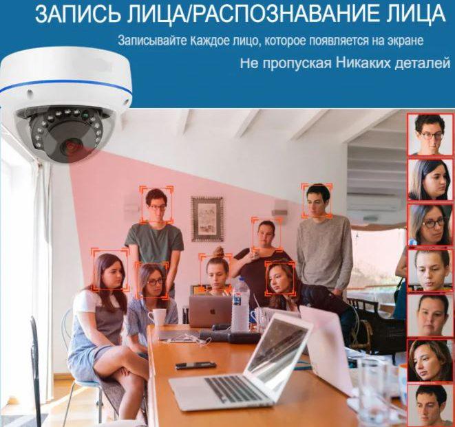 Цифровой IP POE комплект видеонаблюдения на 4(8) купольные камеры 5Mp MiCam Security KIT-5068P